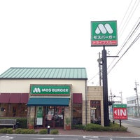 Photo taken at MOS Burger by . h. on 10/29/2013