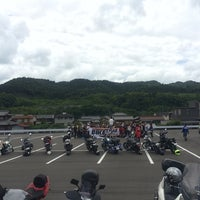 Photo taken at 八百津町ファミリーセンター by . h. on 7/5/2014