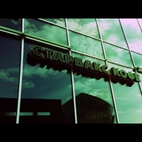 Photo taken at Starbucks by Pafosao on 7/18/2013