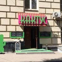 Снимок сделан в Кактус пользователем Oxana L. 5/20/2015