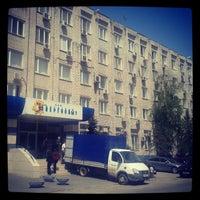 Photo taken at Волгоградэнергосбыт by Ярослав М. on 4/29/2013