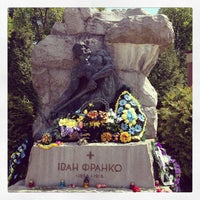 Photo taken at Lychakiv Cemetery by Dima R. on 5/7/2013