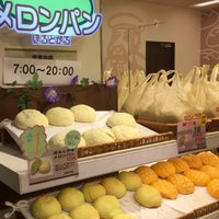 Photo taken at 焼きたてパン工房 ぽるとがる by tomato on 8/17/2016