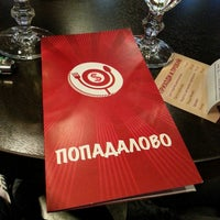 Photo taken at Comedy cafe by Мария С. on 10/15/2013