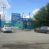 Photo taken at ТК Южный by Николай Б. on 7/22/2013