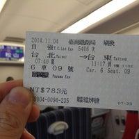 Photo taken at 台鐵列車 by 昶儒 吳. on 11/4/2014