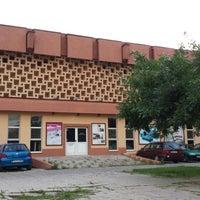 Photo taken at Молдавиа by Elena R. on 7/10/2013