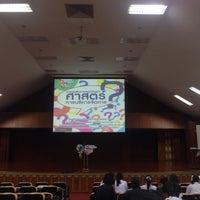 Photo taken at คณะวิทยาการจัดการ มหาวิทยาลัยราชภัฏนครราชสีมา by Nakrob N. on 8/20/2016