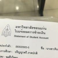 Photo taken at Bangkok Bank by Jeeranatcha K. on 7/6/2015