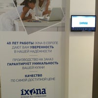 Photo taken at ixina кухни из Германии. by Мила on 7/25/2013