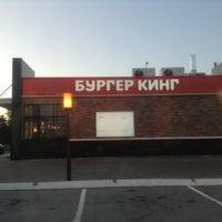 Снимок сделан в Burger King пользователем Мила 7/28/2013