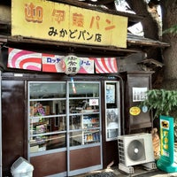 Photo taken at みかどパン店 by Eddie H. on 8/23/2014