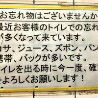 Photo taken at ローソン 北新宿一丁目店 by Eddie H. on 10/29/2015