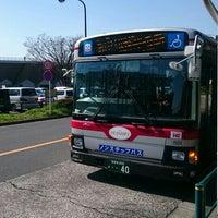 Photo taken at 東急バス 東京医療センター前 by Takashi K. on 3/26/2016