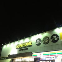 Photo taken at 7-Eleven by Kazue I. on 4/16/2013