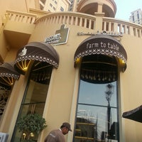Photo taken at Massaad JBR by Salma I. on 11/8/2013