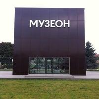 Photo taken at Muzeon Park by Анатолий Э. on 9/12/2013