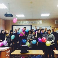 Photo taken at Школа № 16 by Ангелина Я. on 10/17/2014