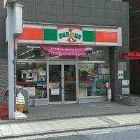 Photo taken at サンクス 横浜青木町店 by soaler on 3/19/2014