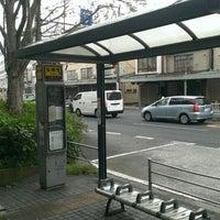 Photo taken at 弘明寺バス停 by soaler on 10/21/2013