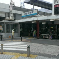 Photo taken at Keikyū Kawasaki Station (KK20) by soaler on 8/2/2013