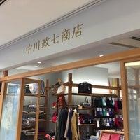Photo taken at 中川政七商店 なんばパークス店 by Yuka on 1/15/2016
