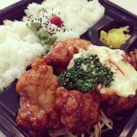 Photo taken at 屋台DELi 汐留芝離宮ビル店 by Kentarow K. on 4/23/2013