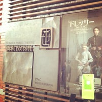 Photo taken at Setagaya Public Theatre by Kentarow K. on 7/6/2013