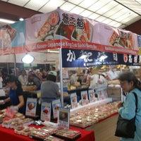 Photo taken at Mitsuwa Marketplace by Eiji K. on 9/29/2012
