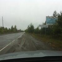 Photo taken at Рудничный by Илья Г. on 9/5/2013