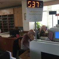 Photo taken at Meram Nüfus Müdürlüğü by Hasan Ö. on 4/27/2016