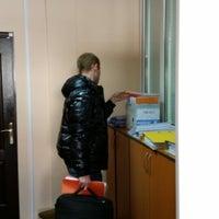 Photo taken at Калининградгазификация by Юрий Э. on 2/17/2015