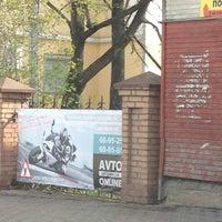 Photo taken at Авто Онлайн by Сергей Ш. on 5/14/2013