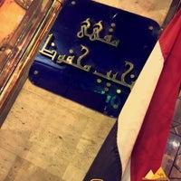 รูปภาพถ่ายที่ Naguib Mahfouz Cafe โดย Gee ⚜. เมื่อ 9/29/2018