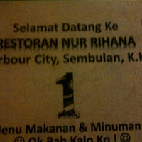 Photo taken at Restoran Nur Rihana by Nyze C. on 12/15/2012