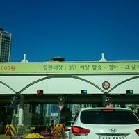 Photo taken at Namsan Tunnel 3 by Dan Y ㅇ. on 10/9/2015
