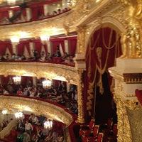 Снимок сделан в Большой театр пользователем Nikoletta N. 5/13/2013
