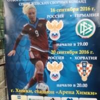 Photo taken at Российский футбольный союз by Алексей Е. on 9/21/2016