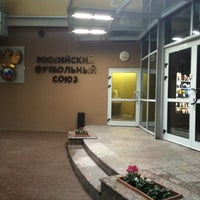 Photo taken at Российский футбольный союз by Алексей Е. on 7/7/2016