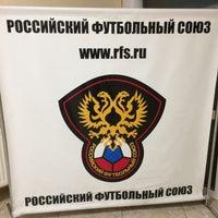 Photo taken at Российский футбольный союз by Алексей Е. on 11/23/2016