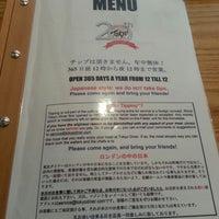 Photo taken at Tokyo Diner by Jhannie M. on 5/26/2013