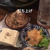 Photo taken at 炭火焼食堂 nikawa by wonderfulnoise on 1/23/2017