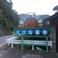 Photo taken at えびね温泉 by wonderfulnoise on 8/12/2017