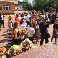 Photo taken at Ломоносовская школа № 5 by Sergey M. on 5/22/2015