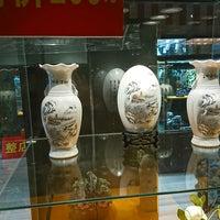 Photo taken at Le Méridien Chongqing, Nan'an by yoshipon on 3/8/2018
