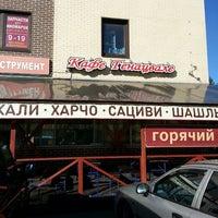 Photo taken at кафе-хачапури by Дмитрий 😋 on 7/29/2013