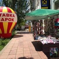 Photo taken at Всеукраинская универсальная ВЫСТАВКА-ЯРМАРКА by Anastasiya D. on 6/20/2013