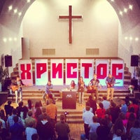 Photo taken at Центральная Церковь Евангельских Христиан-Баптистов by Levchik M. on 8/24/2013