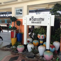 Photo taken at Sisaket Railway Station (SRT2273) by Aeg_Sd on 1/11/2013