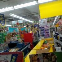 Photo taken at Hypermart by Ali L. on 7/20/2013